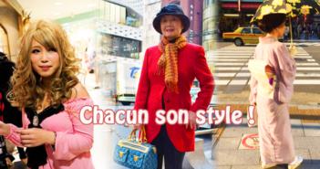 Chacun son style !