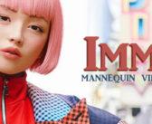 Imma, mannequin virtuelle