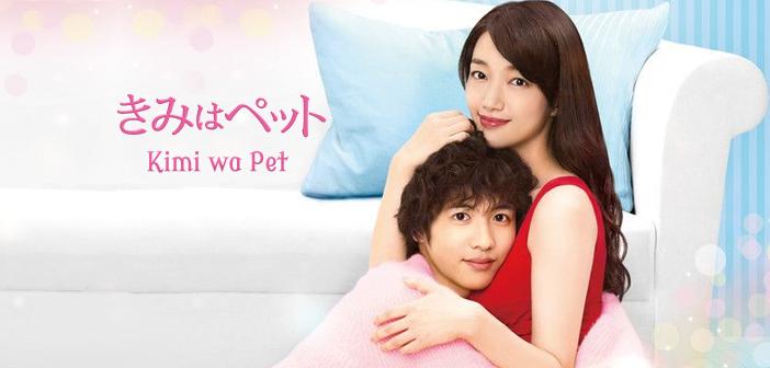 Kimi wa Pet (2017)