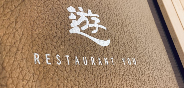 Restaurant YOU
