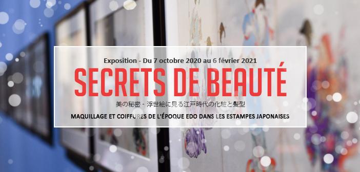 Exposition SECRETS DE BEAUTÉ à la MCJP