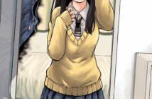 Meruko-chan, Slice of Horror - Tome 2